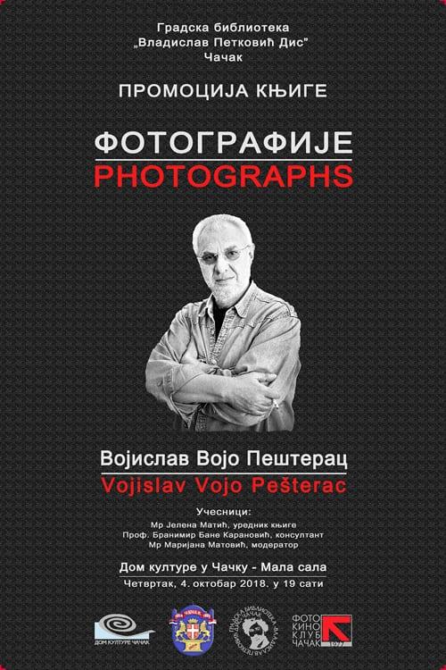 Pešterac-Vojislav