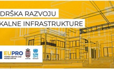 Unapređenje-lokalne-infrastrukture-2