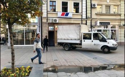 bahato-parkiranje