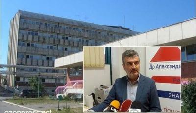 Radojević bolnica