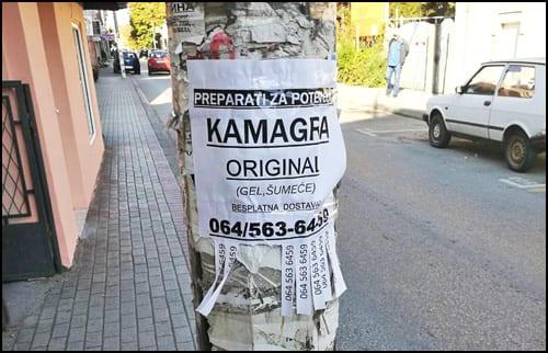 kamagra-1a