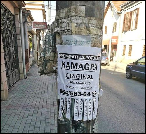 kamagra-2a