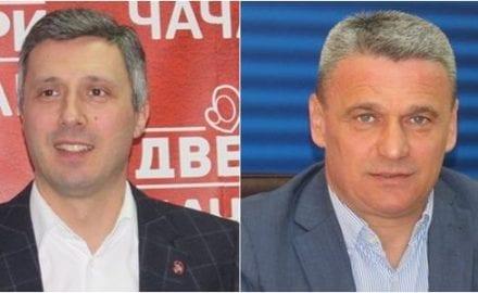 Milun i Boško