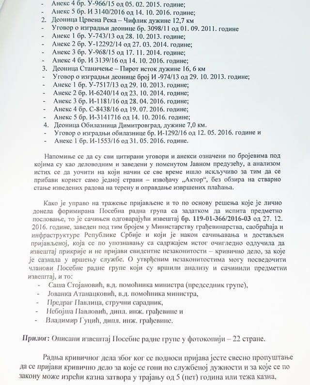 prijava-2а