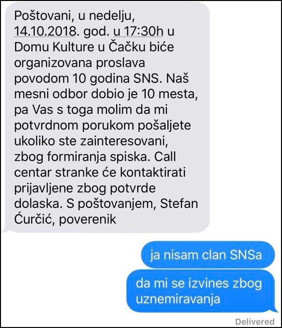 sns-5a
