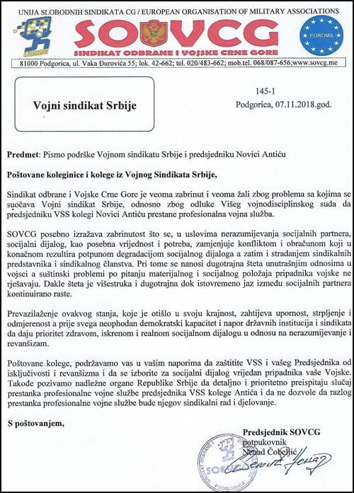 Pismo-podrške-od-SOVCG