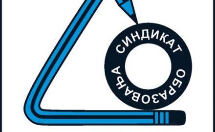 SOČ-logo
