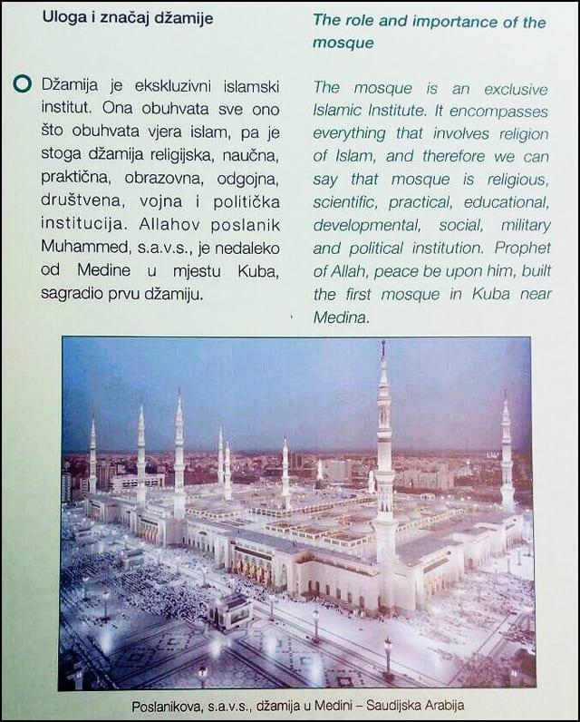 džamija-2