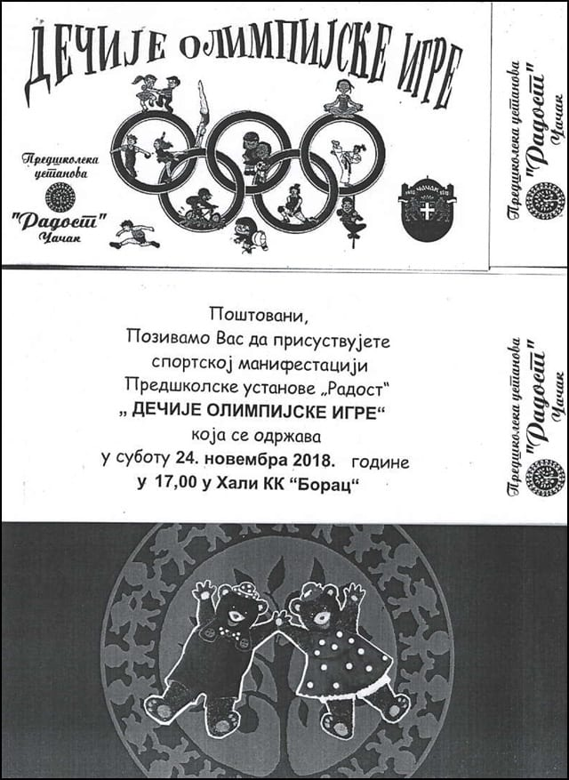 dečja-olimpijada