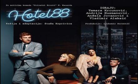 hotel-88-x