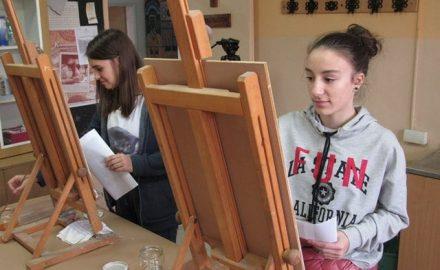 Umetnička škola Čačak