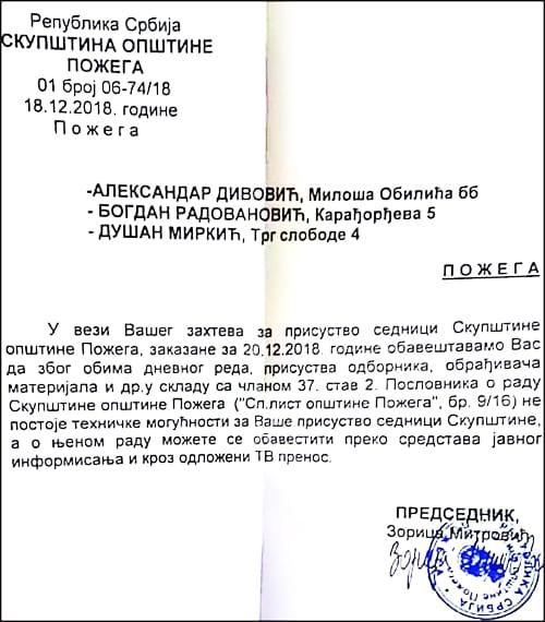 Odgovor-predsednice-SO-Pozega-1