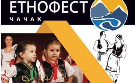 etnofest-2