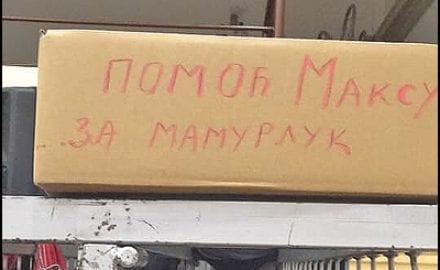 maks-xx