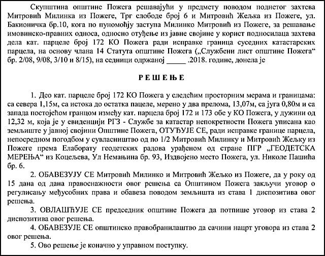 resenje---Mitrovici-1