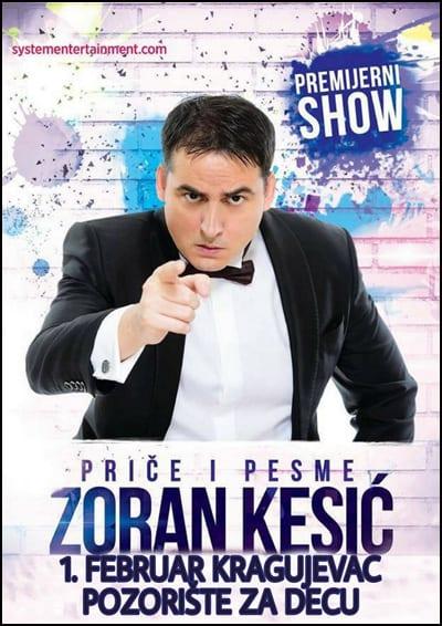 Kesić-Kg