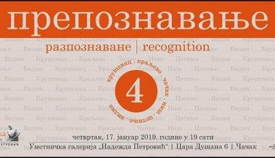 POZIVNICA-prepoznavanje-4-Cacak
