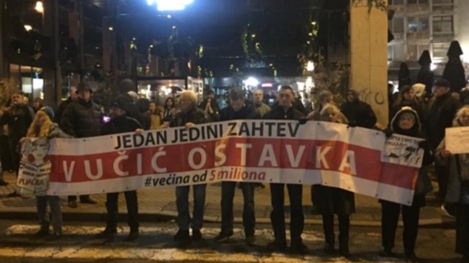 protesti Beograd