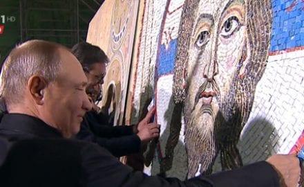 Putin u Beogradu