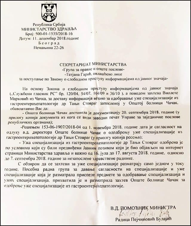 sekretarijat-ministarstva