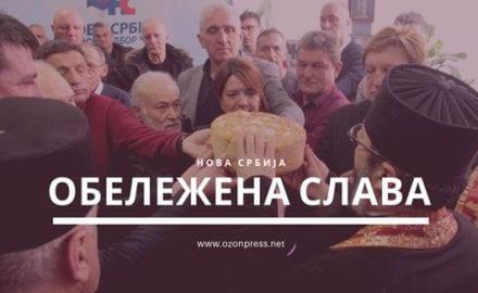 Nova Srbija slava