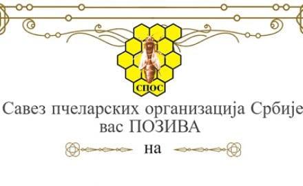 pčelarski-sajam-x