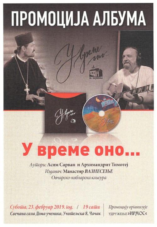 poster-koncert