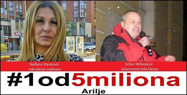 protest-arilje-4