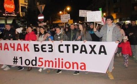 protest u Čačku