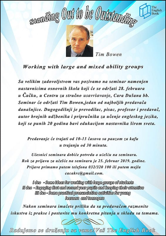 seminar-RC