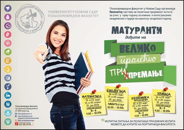 Besplatna-pripremna-nastava-za-prijemni-ispit-agronimija-NS