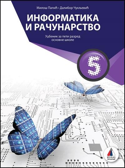 Dalibor-Informatika-5.-razred