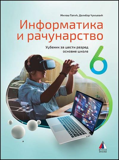 Dalibor-Informatika-6.-razred