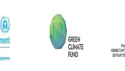 Un-zelenilo