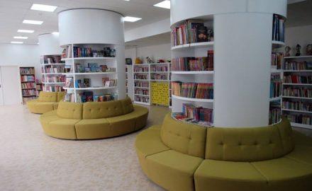 gradska biblioteka čačak