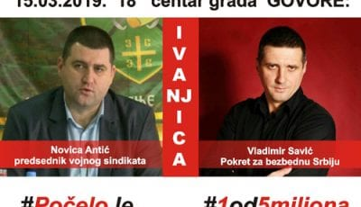ivanjica-protest-3a