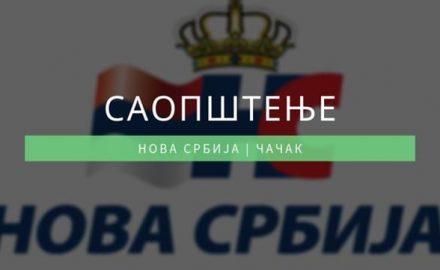 Nova Srbija