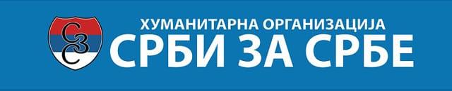 srbi-za-srbe-logo