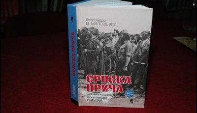 srpska-priča-1