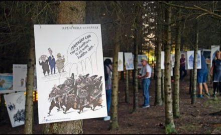 Nusicijada-2018,-IC-karikature,-foto-Ana-Paunkovic-(1)