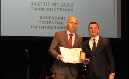 Tetra-Pak-Gornji-Milanovac_nagrada