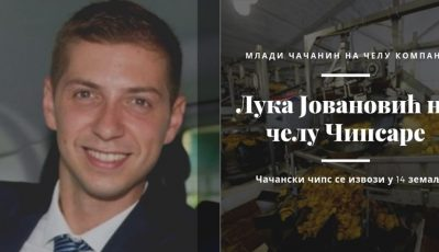 Luka Jovanović Čipsara