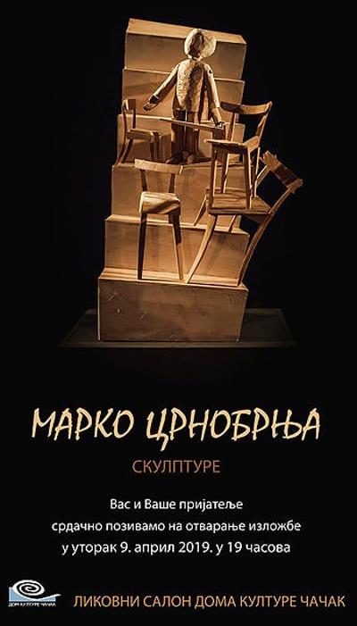 marko-crnobrnja-1