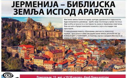 jermenija