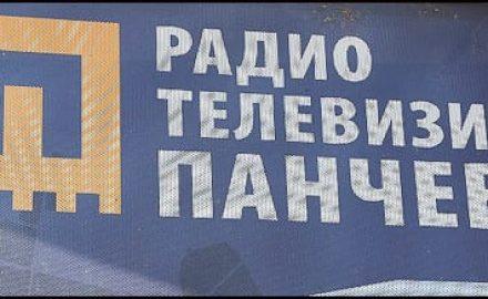 TV-Pancevo