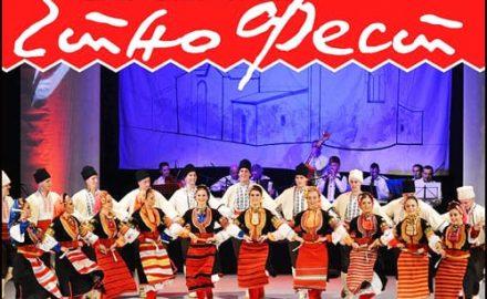 etno fest