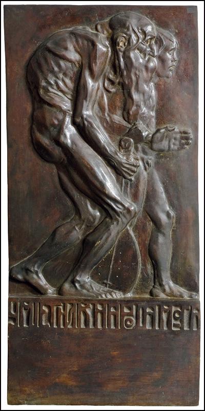 Umjetnik-naroda-moga,-1905,-reljef-u-bronzi-odliven-1973