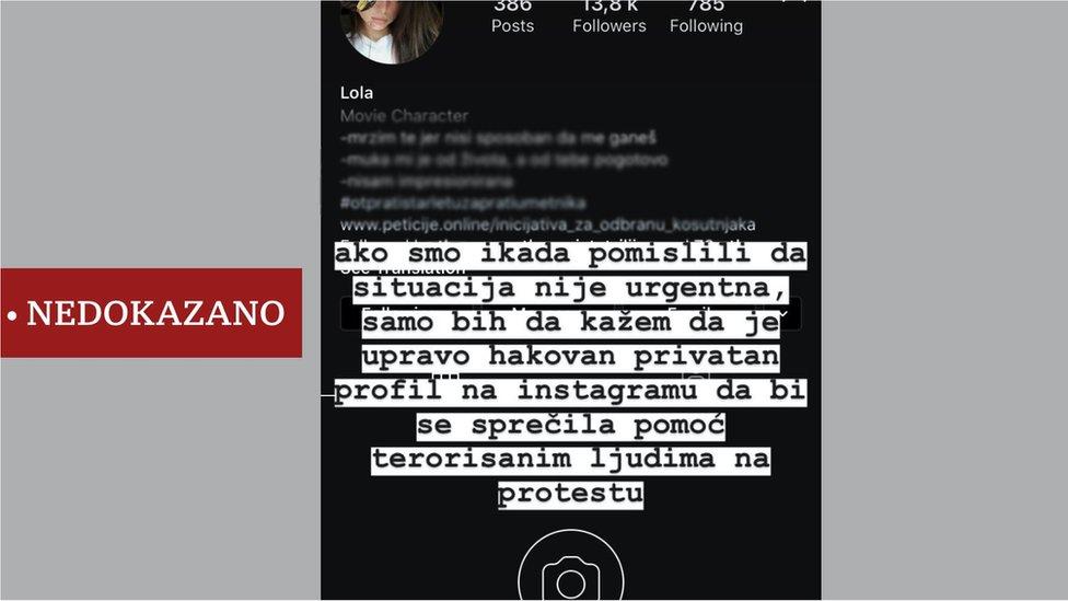 ugašen instagram profil lolizam