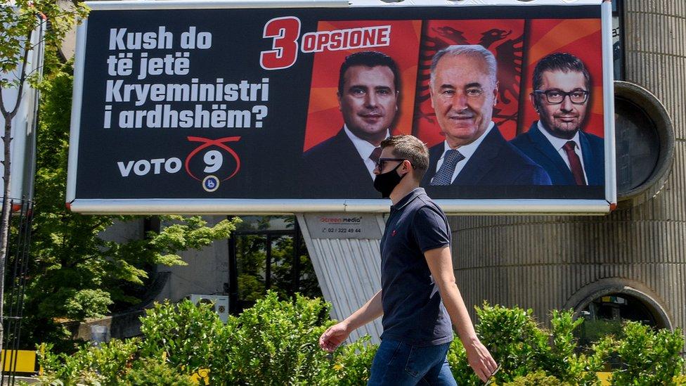 Skoplje, 2. jul 2020.