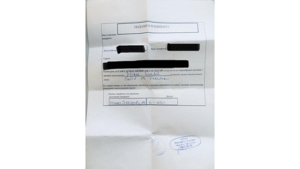 obrazac za saglasnost za vakcinaciju